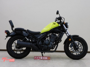 ホンダ/レブル250 ABS 2017年モデル