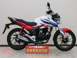 ホンダ/CBF125R 2019年モデル