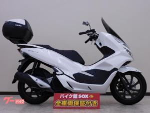 ホンダ/PCX125 2018年モデル