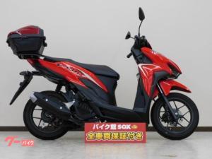 ホンダ/VARIO125 2020年モデル