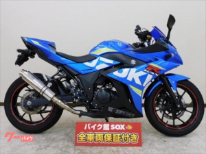 スズキ/GSX250R 2017年モデル