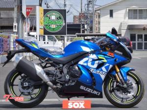 スズキ/GSX-R1000R L9