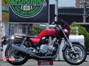 ホンダ/CB1100EX ABS エンジンガード ビキニカウル