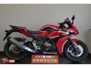 ホンダ/CBR250R 2017年モデル