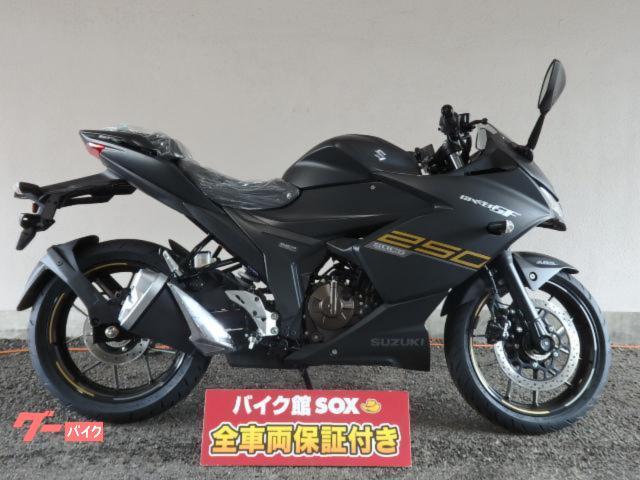 スズキ GIXXER SF 250の画像(熊本県