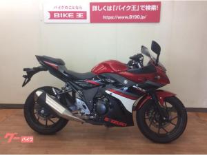 スズキ/GSX250R タイヤ前後新品交換