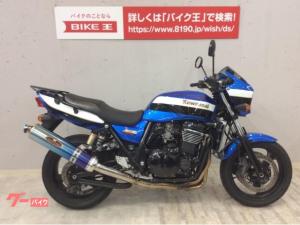 カワサキ/ZRX1200R NASSERT BEET エンジンスライダー