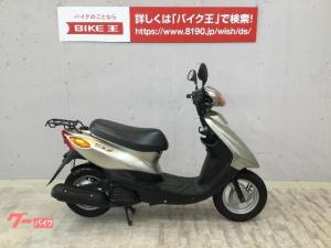 ヤマハ/JOGプチ リアタイヤ新品交換