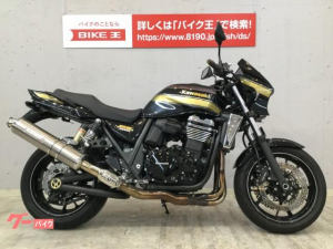 カワサキ/ZRX1200 DAEG モリワキマフラー スライダー付属