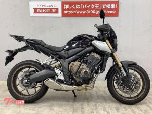ホンダ/CB650R  カスタム多数!! 車検たっぷり!!
