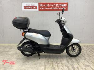 ホンダ/タクト・ベーシック トップケース付属
