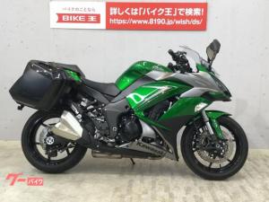 カワサキ/Versys 1000 グリップヒーター パニアケース付属