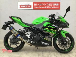 カワサキ/Ninja 400 BMS-Rマフラー スライダー
