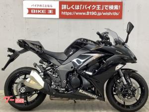 カワサキ/Ninja 1000 純正オプションスライダー付属