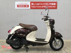 ヤマハ/ビーノ SA37J型