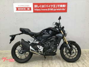 ホンダ/CB250R ABS グリップヒーター シガーソケット