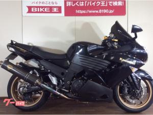 カワサキ/ZZ-R1400 ワイバンマフラー