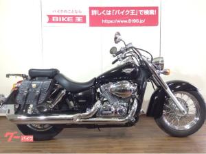ホンダ/シャドウ750 サイドバッグ