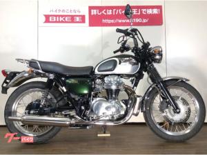カワサキ/W650 アップハンドル仕様