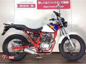 ホンダ/FTR223 トリコロール