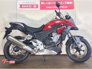 ホンダ/400X フルノーマル