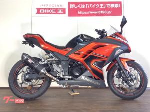 カワサキ/Ninja 250 ヨシムラマフラー