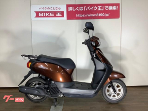 ホンダ/タクト・ベーシック【マル得】ワンオーナー ノーマル AF79モデル 日本製