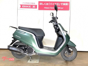 ホンダ/ダンク 2014年モデル フルノーマル
