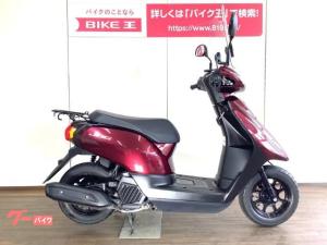 ヤマハ/JOG AY01型 2018年モデル ロングスクリーン装備 インジェクション 現行モデル 日本製