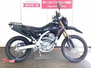 ホンダ/CRF250L マル得車輌・ノーマル