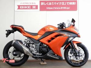 カワサキ/Ninja 250 アクセサリーバー
