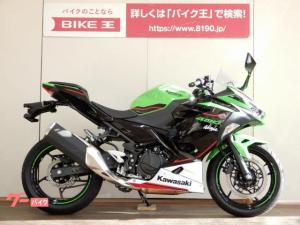 カワサキ/Ninja 400 ABS KRTカラー