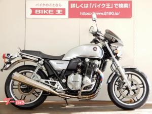 ホンダ/CB1100 ワイバンフルエキサイレンサー