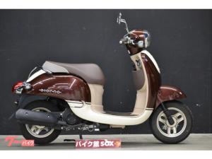 ホンダ/ジョルノDX 2014年モデル