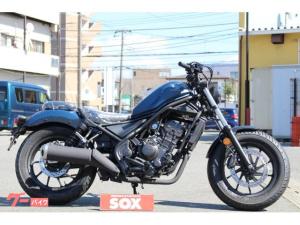 ホンダ/レブル250 現行モデル