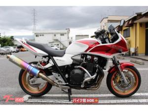 ホンダ/CB1300Super ボルドール ABS モリワキマフラー