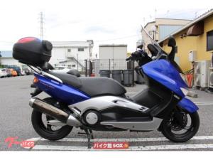 ヤマハ/TMAX トップケース付