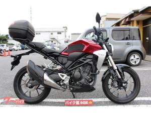 ホンダ/CB250R ABS 2018年モデル