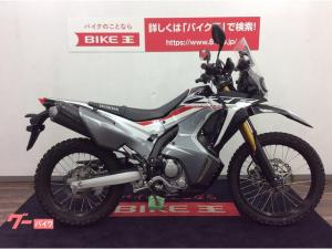 ホンダ/CRF250 ラリーLDA