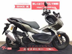 ホンダ/ADV150 Gヒーター・ナックルガード装備