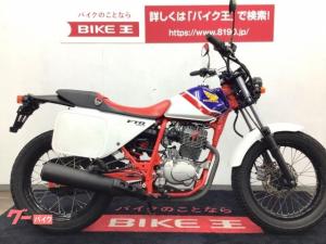 ホンダ/FTR223 キャブレターモデル