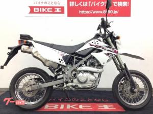 カワサキ/Dトラッカー125 インジェクションモデル