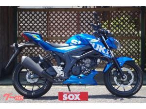 スズキ/GSX-S125 ノーマル