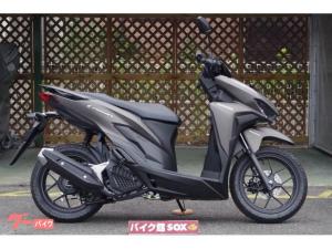 ホンダ/VARIO125アイドリングストップ機能付き 国内未発売モデル