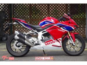 ホンダ/CBR250RRノーマル