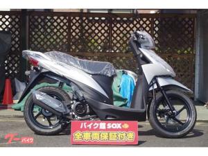 スズキ/アドレス110 コンビブレーキ搭載