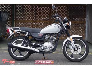 ヤマハ/YBR125SP ノーマル ワンオーナー