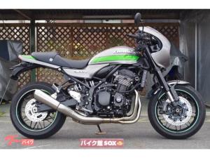 カワサキ/Z900RSカフェ エンジンスライダー グリップヒーター装備 ワンオーナー