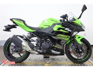 カワサキ/Ninja 250 KRT エディション 28001