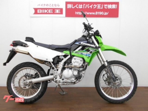 カワサキ/KLX250 LX250S